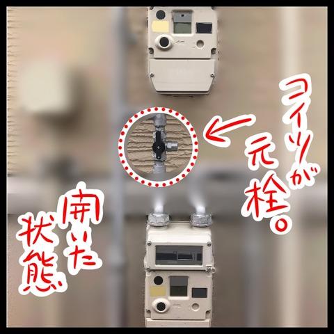 B6EFD0D3-3CEF-443A-8EB6-FE55CE3FF7D5
