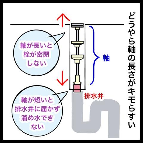 DE1D808E-48FD-432C-974A-D81A75321FB6