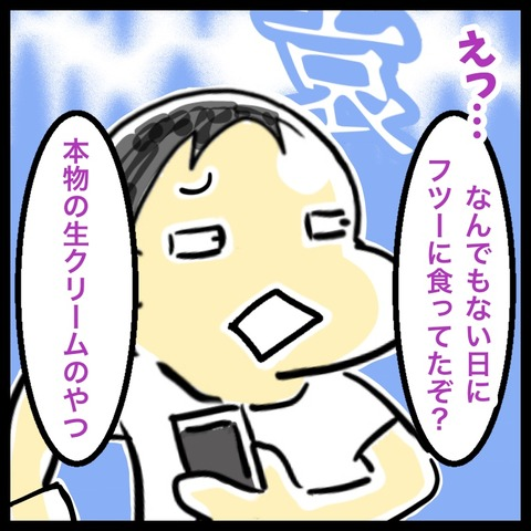 232D7036-8E27-4F5E-B864-E95E0CA73F04