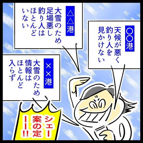 FD0731F9-E291-4972-9823-529AC9F1320D