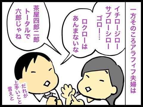 茶屋四郎次郎