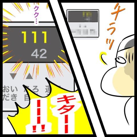 182026B3-4BDE-4A8D-ACF2-2316EF04A925