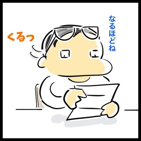 799A4321-7CD9-42E3-A634-6A806340D08C