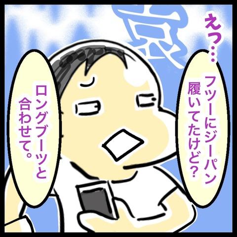 9D315B32-7C13-4521-88D3-E43CAE33505C