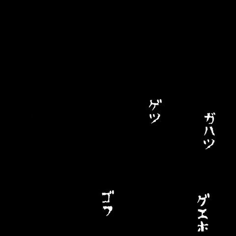 51B1AAA9-912B-44A5-B05B-37E46D39B863