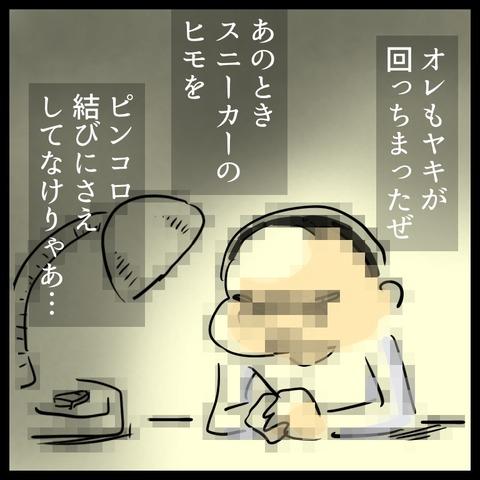 6FE69D4F-F067-4889-9FEC-D4623091F7D3