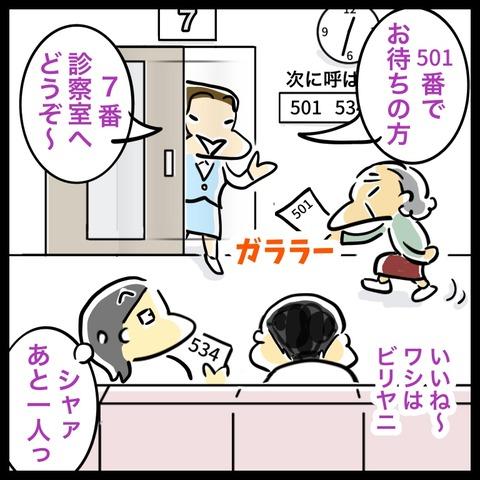 09FA45F5-D59E-4E3A-8911-624CED0B95BD
