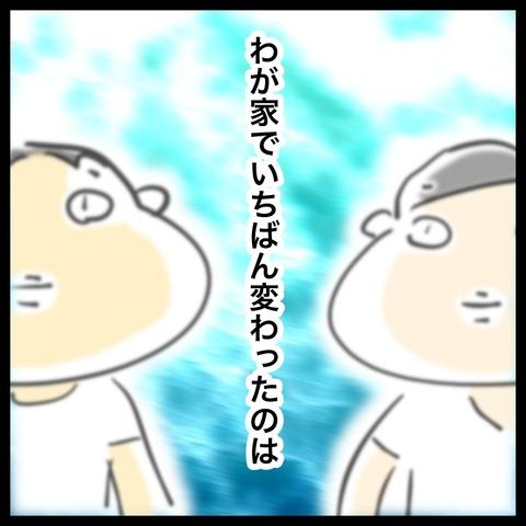 9808BF2E-41FB-498B-B784-FF462B4C4C28
