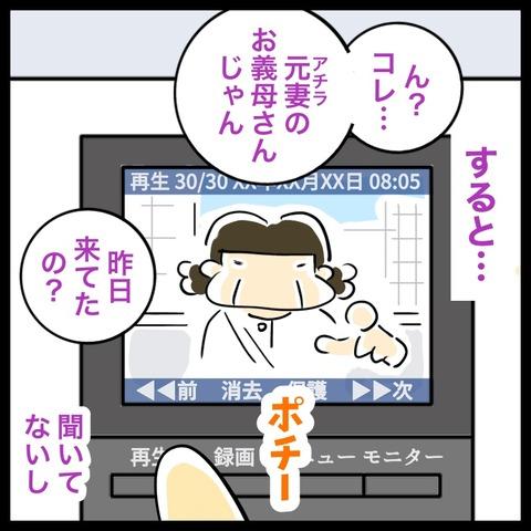 B8A4F555-D3B5-44DE-8714-DB6D1DFF1752