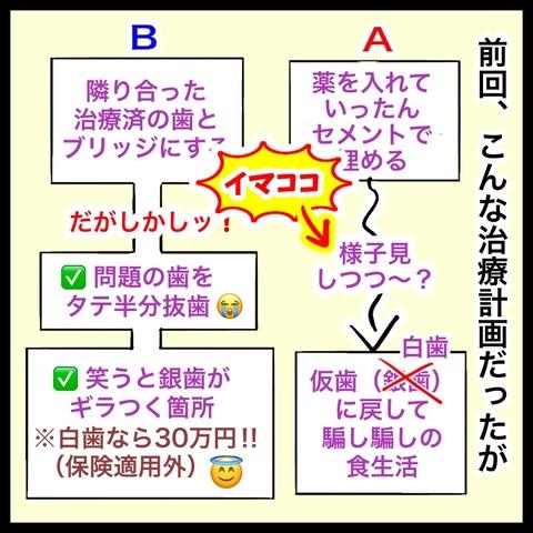 307A6C4C-4378-4A1D-BA0C-028DBCB8B3AA