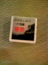 bd2db266.JPG