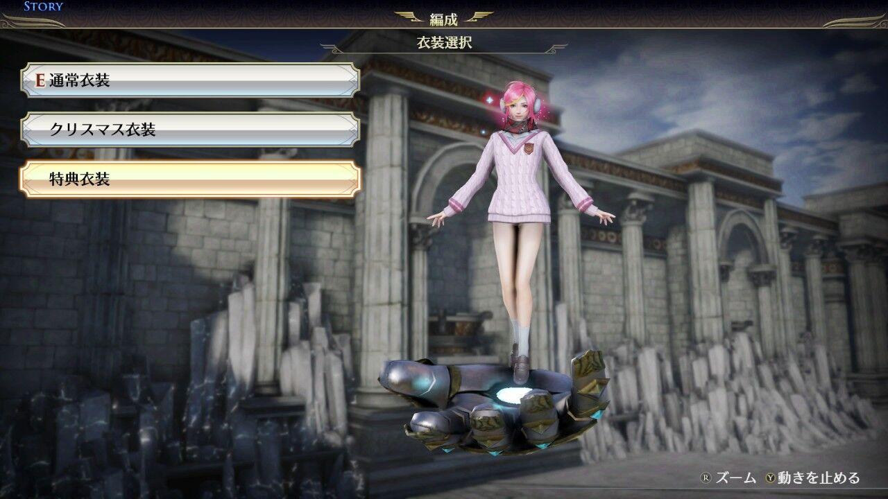 無双 orochi3 ultimate ガイア