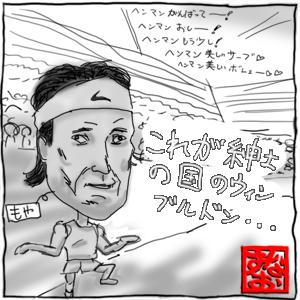 http://livedoor.blogimg.jp/puroteni/imgs/2/9/2933d09e.png?blog_id=1193224