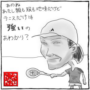 http://livedoor.blogimg.jp/puroteni/imgs/3/d/3d2eb26c.jpg?blog_id=1193224