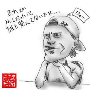 http://livedoor.blogimg.jp/puroteni/imgs/5/3/53a9fe75.jpg?blog_id=1193224