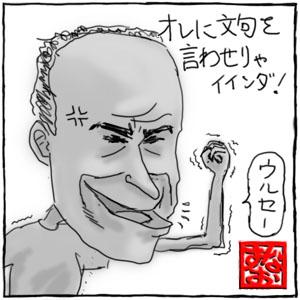http://livedoor.blogimg.jp/puroteni/imgs/6/f/6f2516ca.jpg?blog_id=1193224