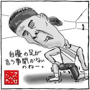 http://livedoor.blogimg.jp/puroteni/imgs/a/0/a021d1bc.jpg?blog_id=1193224