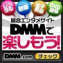 DMM 8