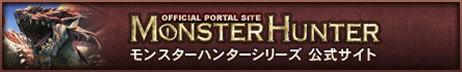bnr_portal