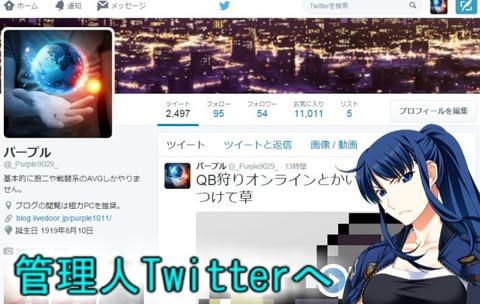 blog 14_0000
