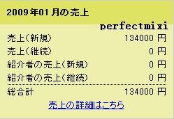 0f6352ad.jpg