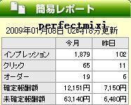 b216edc1.jpg