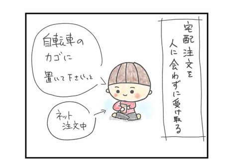 IMG_9477