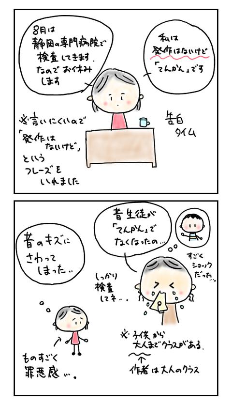IMG_0376