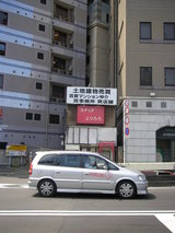 410982a9.JPG