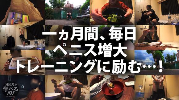 23_SEI-002