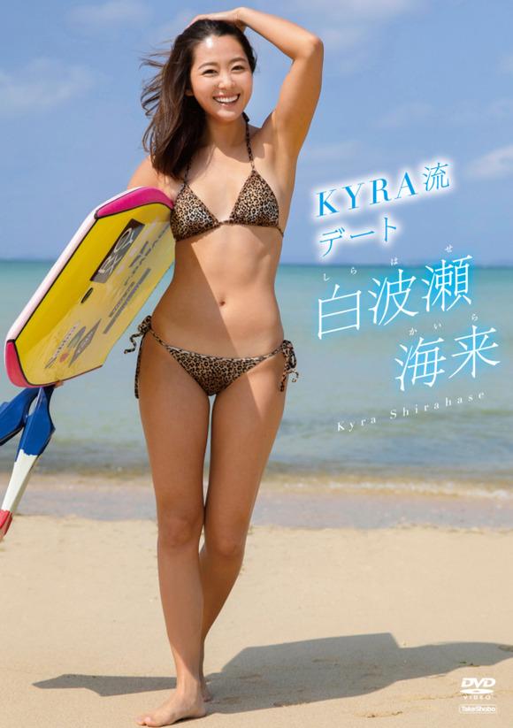 kayras-kairaryu-h1-634x900