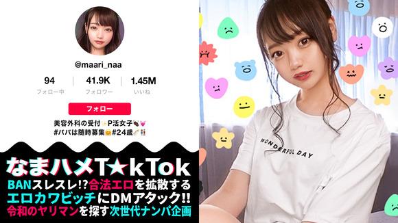 MAAN-637_mihiraki