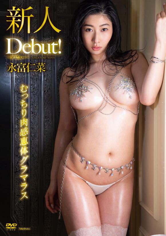 ninan-debut-h1-635x900
