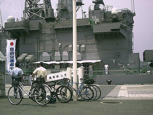 自転車の 長崎市内 自転車 : 長崎市内をポタリング : 日々 ...