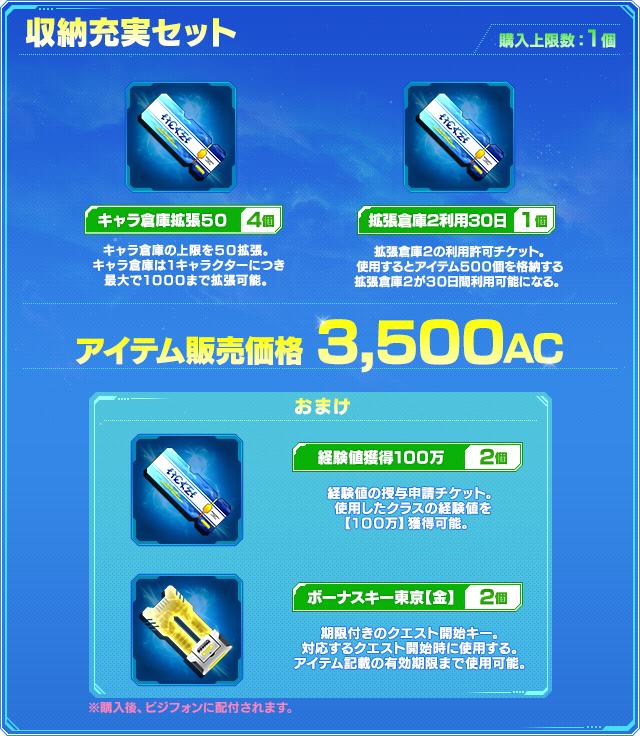 acshop_20200520_item04