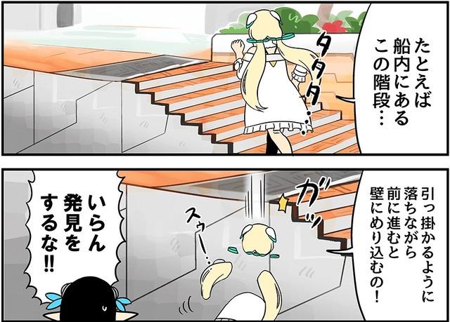 comic01 (1)