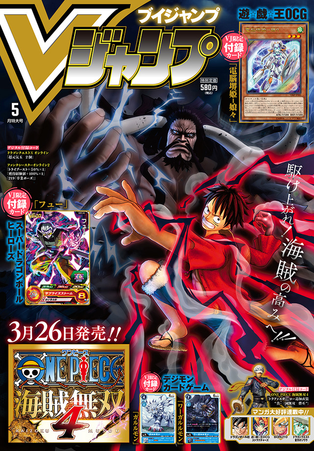 cover0321