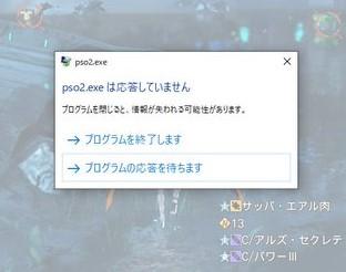 E4n9sxEVoAQ_WAX (2)