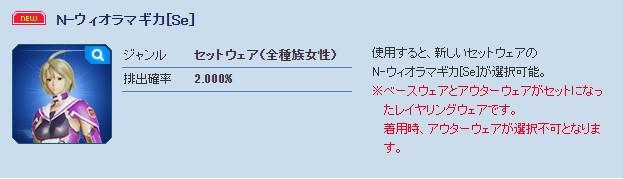 スクリーンショット 2021-03-16 064522