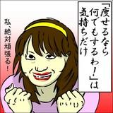 yase_015