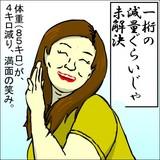 yase_009