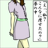 yase_001