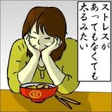 yase_028