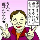 yase_052