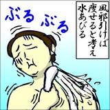 yase_002