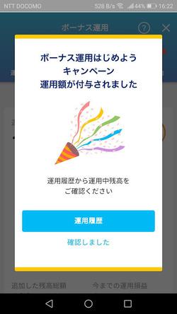 Screenshot_20200621-162249