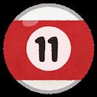 billiards_ball11