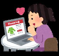 net_shopping_pc
