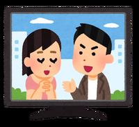 tv_drama