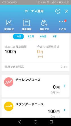 Screenshot_20200621-162346